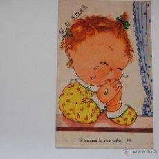 Postales: TARJETA POSTAL EDICIONES AGUIRRE ESCRITA. Lote 48835507
