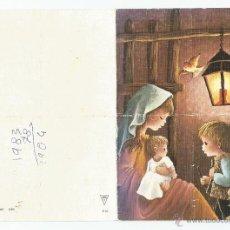 Postales: POSTAL DE PORTAL DE BELEN- SANTIAGO DE CHILE - CIRCULADO. Lote 50571711