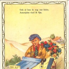 Postales: POSTAL CIRCULADA - 1955 - NIÑOS. Lote 54127461