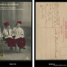 Postales: POSTAL MONAGUILLO. 1910?.. Lote 55642492