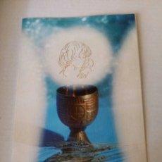 Postales: RECORDATORIO COMUNION ORTIZ 1975. Lote 58164170