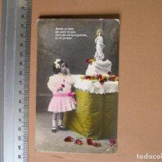 Postales: NIÑO,AANTIGUA POSTAL COLOREADA CON ORACION -M B SEVILLA -119/10 . Lote 62422092