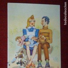 Postales: POSTAL EDICIONES LLAMA. SERIE 5. ESCRITA.. Lote 76789187