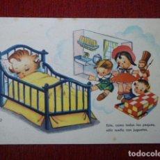 Postales: POSTAL EDICIONES TRIO. SERIE 56. ESCRITA 1947. . Lote 76792431