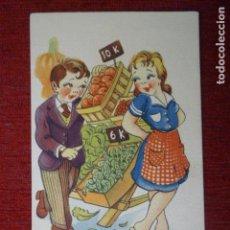 Postales: POSTAL EDICIONES TRIO. SERIE R. ESCRITA 1946.. Lote 76794027