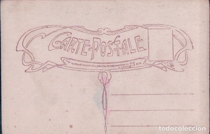 Postales: POSTAL RETRATO NIÑO PESCANDO - LOING DU COLLEGE - LEJOS DE LA UNIVERSIDAD - 2184 ATLAS - Foto 2 - 80734842