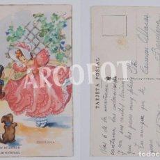 Postales: POSTAL ANTIGUA - DIBUJO COLOREADO - EDICIONES COLÓN - POLITIPIA ARTÍSTICA - BENISI. Lote 82140676