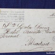 Postales: POSTAL ESCRITA CIRCULADA NO DIVIDIDA HOTEL ORIENTE NIÑAS NIÑO PPIO S XX. Lote 83334380