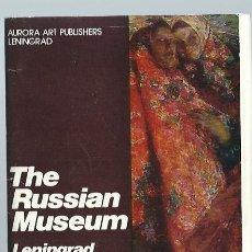 Postales: VE15- BLOC DE 15 POSTALES DE MUSEO RUSO - LENINGRADO - DE 1986 NUEVAS . Lote 88744668
