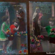Postales: 2 ANTIGUAS POSTALES NIÑOS A SAN ANTONIO Y VIRGEN DEL CARMEN.. Lote 91602555
