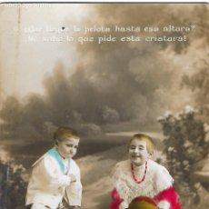 Postales: P- 7154. POSTAL FOTOGRAFICA NIÑOS. 1907.. Lote 92818920