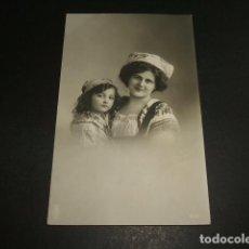Postales: MADRE E HIJA POSTAL . Lote 93907780