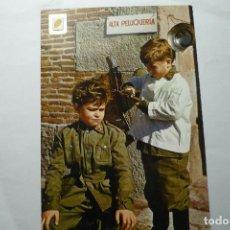 Postales: POSTAL SERIE ANECDOTAS DE LA MILI NUM 8. Lote 95656843