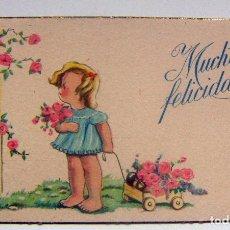 Postales: VIEJA POSTAL AÑOS 40. Lote 96092499