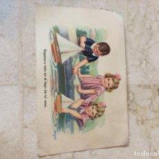 Postales: POSTAL AÑOS 50 REGATAS A VELA EN EL LAGO DE MI CASA. Lote 98679915