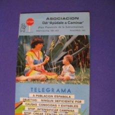 Postales: BLOCK 6 POSTALES DE CLUB AYUDALE A CAMINAR. MUNDIAL 82. ILUSTR. ALONSO. Lote 98716359