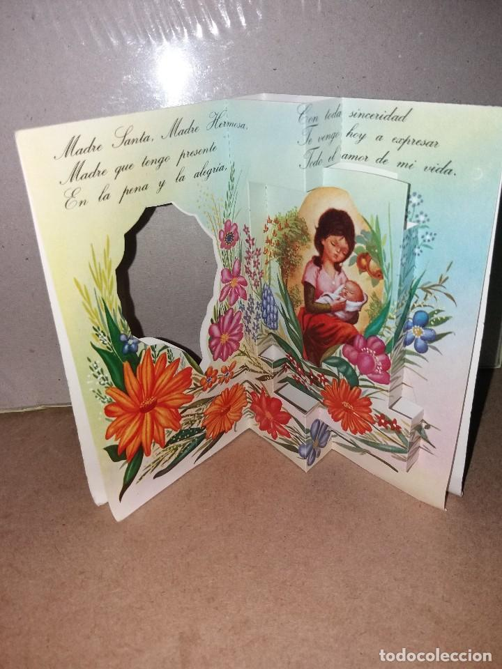 Postales: Tarjeta postal del dia de la madre desplegable - Foto 2 - 118655824