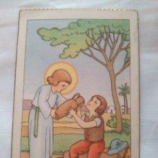Postales: DIFÍCIL TARJETA POSTAL EDICIONES CMB SERIE RELIGIOSO INFANTIL AÑOS 40 SIN CIRCULAR. Lote 118820090