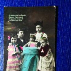 Postales: ANTIGUA POSTAL COLOREADA. NIÑOS Y MUÑECA. RAPIDE. SERIE 855/2.. Lote 118850251