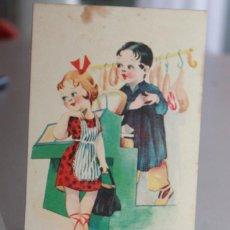 Postales: POSTAL DE EDICIONES TRÍO. SERIE B. AÑOS 40. ILUSTRADOR GRIS. INFO.. Lote 119297567