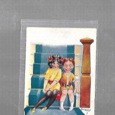 Postales: TARJETA POSTAL INFANTIL. NIÑOS SENTADOS EN ESCALERA. Lote 121209447