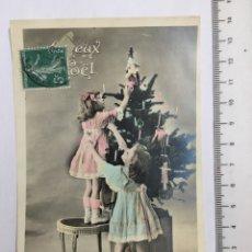 Postales: POSTAL ROMÁNTICA. 606. H. 1920?. Lote 121220030