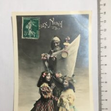 Postales: POSTAL ROMÁNTICA. 623. H. 1920?. Lote 121220330