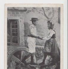 Postales: POSTAL FRANCESA - PAREJA JÓVENES - ESCRITA. Lote 133870862