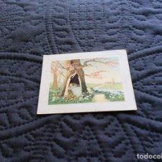 Postales: TARGETA DESDOBRÁVEL, CON EL TEMA NINÕ PEQUEÑO, EDITADO EN ITALIA. Lote 143037078