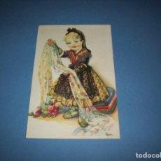 Postales: POSTAL REGIONALES INFANTILES ILUSTRADORA GIRONA CATALUÑA. Lote 148202290