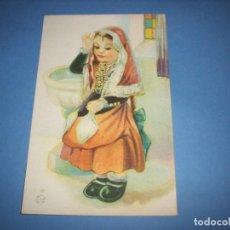 Postales: POSTAL REGIONALES INFANTILES ILUSTRADORA GIRONA NAVARRA. Lote 148204194