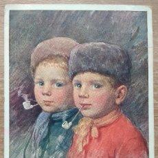 Postales: POSTAL DE 1919 DIRIGIDA A LA CONOCIDA EMMA BOUHON NEVES. Lote 154778558