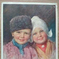 Postales: POSTAL DE 1919 DIRIGIDA A LA CONOCIDA EMMA BOUHON NEVES. Lote 154778858