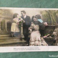Postales: BEBÉ ACARICIANDO CON LOS BRAZO A MAMA - CIRCULADA 1912. Lote 161893486