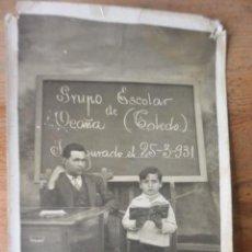 Postales: ANTIGUA TARJETA POSTAL ESCUELA GRUPO ESCOLAR OCAÑA TOLEDO. 1931. NIÑO. Lote 165604806