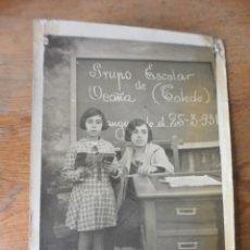 Postales: ANTIGUA TARJETA POSTAL ESCUELA GRUPO ESCOLAR OCAÑA TOLEDO. 1931. NIÑA. Lote 165605022