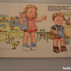 Postales: TARJETA POSTAL ILUSTRACIÓN BOMBON. DE COMPRAS. Lote 166134490