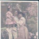 Postales: POSTAL RETRATO FAMILIAR - MIRARSE EN SUS OJOS, SUFRIR CON SUS PENAS, REIR CON SUS RISAS .... Lote 167926224