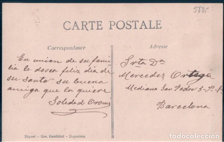 Postales: POSTAL RETRATO FAMILIAR - MIRARSE EN SUS OJOS, SUFRIR CON SUS PENAS, REIR CON SUS RISAS ... - Foto 2 - 167926224