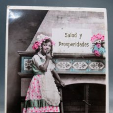 Postales: POSTAL FELICITACIÓN SALUD Y PROSPERIDADES NIÑA CHIMENEA FLORES ASTRA CIRCULADA PP S XX. Lote 169307700