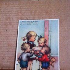 Postales: POSTAL. NIÑOS CON UN PASTEL. SERIE 323/9. Lote 171734772