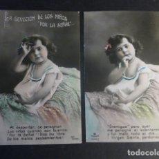 Postales: LA DEVOCION DE LOS NIÑOS POR LA SEÑAL DE LA SANTA CRUZ 5 POSTALES COL. COMPLETA. Lote 172054635