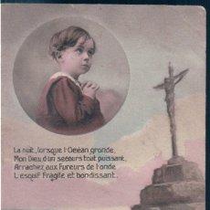 Postales: POSTAL NIÑO REZANDO A IMAGEN RELIGIOSA - ORACION - ISO - PLATINE - VISE - PARIS 106. Lote 172759557