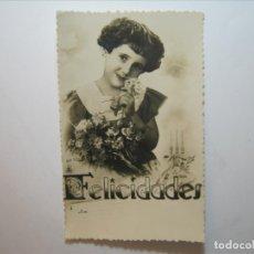 Postales: POSTAL NIÑOS FELICIDADES A MI EDICIONES BARCO? 11/5 DENTADA NUEVA SIN CIRCULAR.. Lote 176508364
