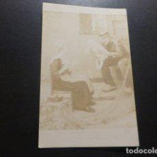 Postales: PADRES CON NIÑO POSTAL. Lote 178240711