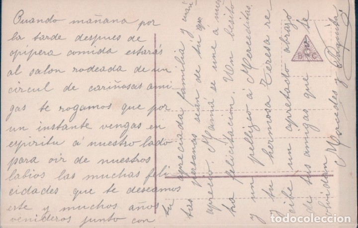 Postales: POSTAL NIÑA VESTIDA COMUNION - 5623/4 N.B.C. - VER REVERSO - Foto 2 - 178899823