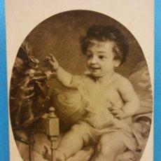 Postales: POSTAL Nº 5033. SALÓN DE PARÍS. E. ROSSET GRANGER. DEUX AMIS. DOS AMIGOS. NUEVA. Lote 179386482