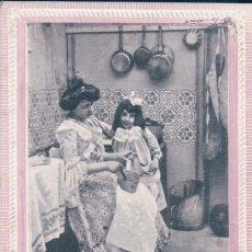 Postales: POSTAL NIÑA CON SU MADRE EN LA COCINA - AMITIES - CIRCULADA. Lote 180228976