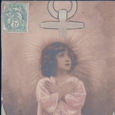 Postales: POSTAL NIÑA CON ESPERANZA - CIRCULADA . Lote 180231060