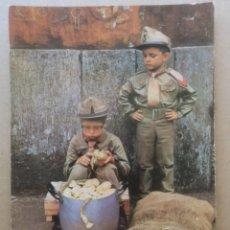 Postales: POSTAL ROTALCOLOR 177 NUEVA. Lote 182367960